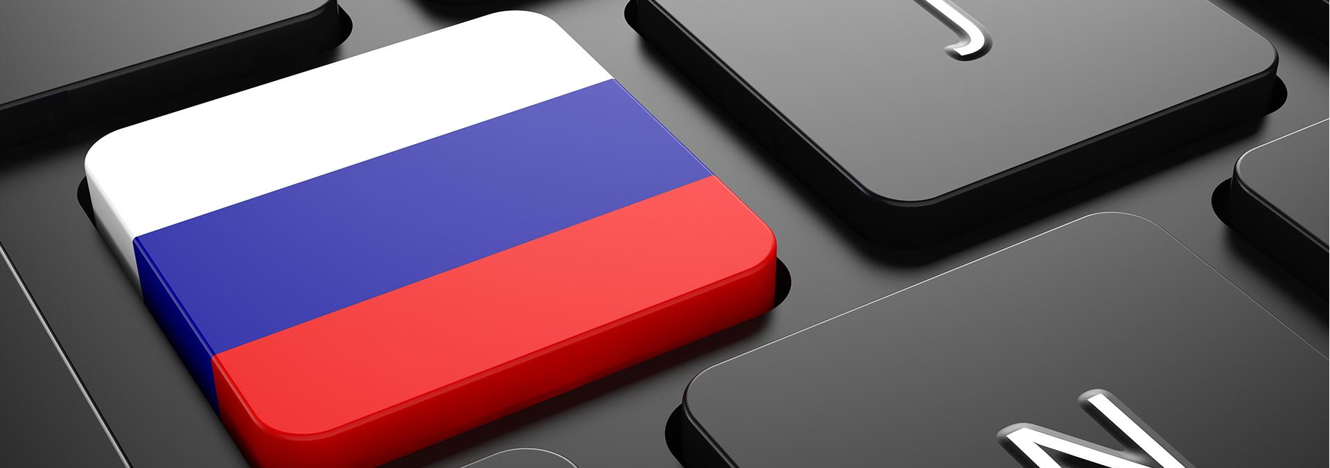 Uygulamalı Rusça ve çevirmenlik